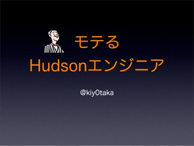 Mote Hudson