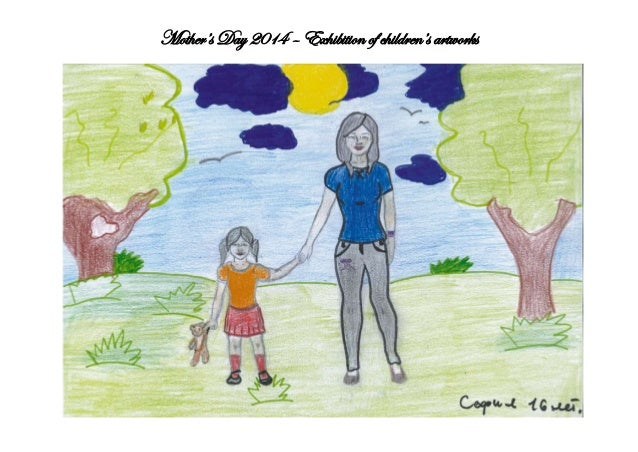 Mother's Day 2014 - Ukrainian children's drawings