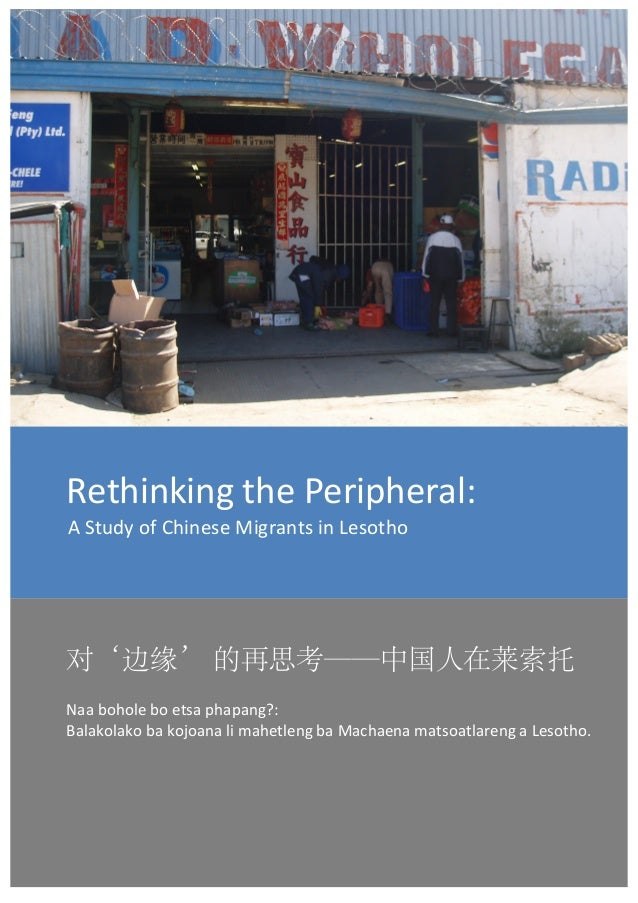 Rethinking	  the	  Peripheral:	  	   A	  Study	  of	  Chinese	  Migrants	  in	  Lesotho	  对'边缘' 的再思考——中国人在莱索托	  Naa	  boh...