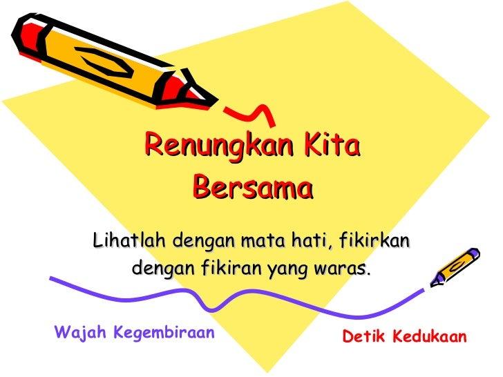 Motivasi pelajar
