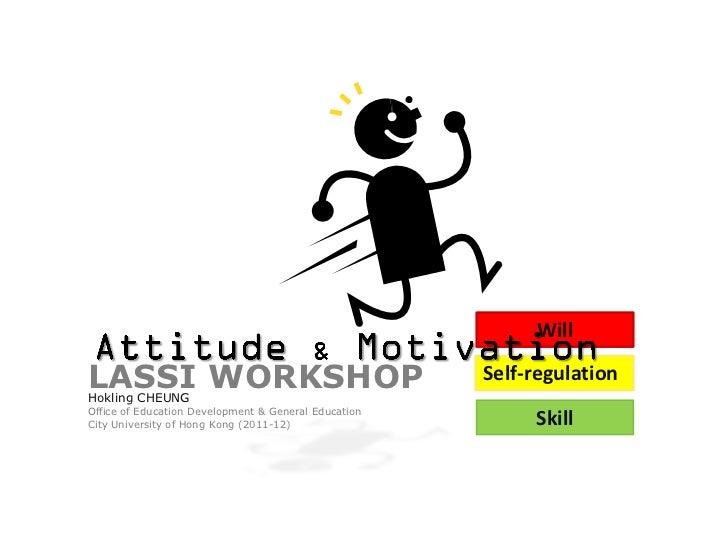 LASSI - Attitude & Motivation