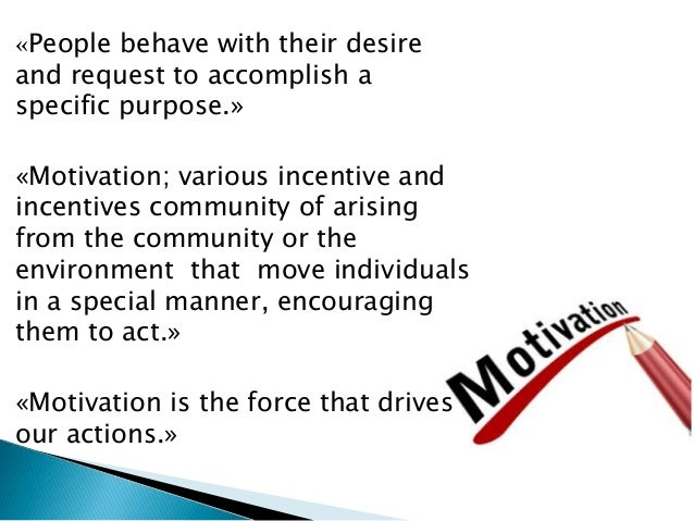 motivation level of employees or employees The engagement levels of british employees  a range of factors can influence employee engagement and motivation, including employee voice, .