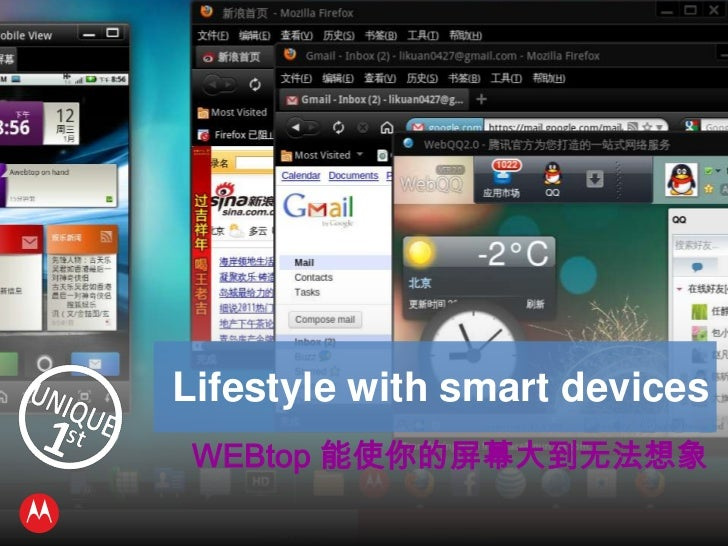 Lifestyle with smart devices<br />WEBtop能使你的屏幕大到无法想象<br />RED - MOTOROLA CONFIDENTIAL RESTRICTED  1<br />