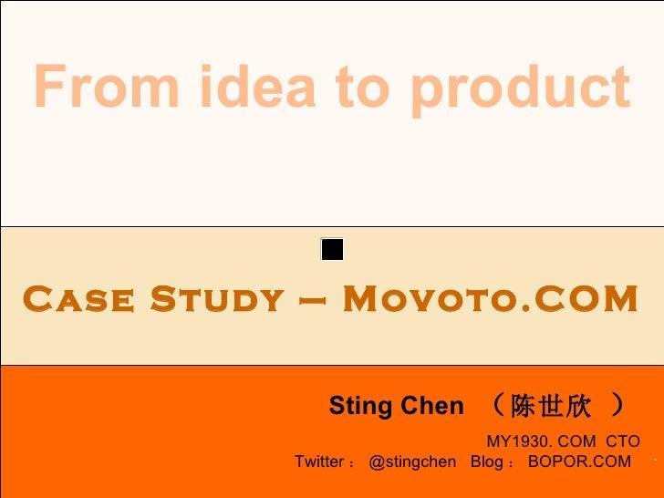 Movoto product design -  case study i