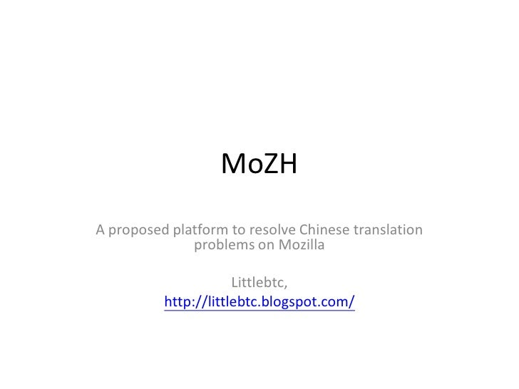MoZH propose
