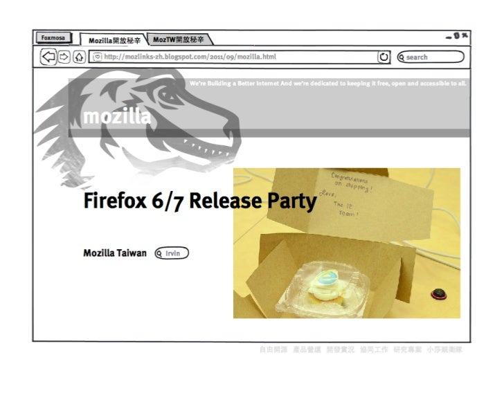 Mozilla 開放秘辛 Feat. MozTW 開放秘辛