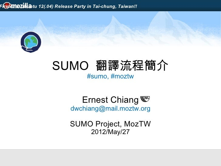Translation Process for SUMO New Website (zh_TW) 2012/05