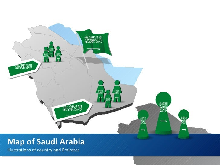 Illustrations of country and Emirates Map of Saudi Arabia