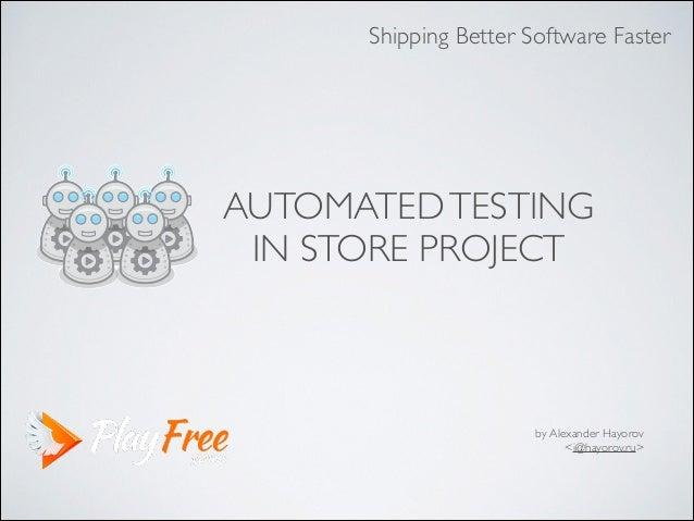 Mpc store testing