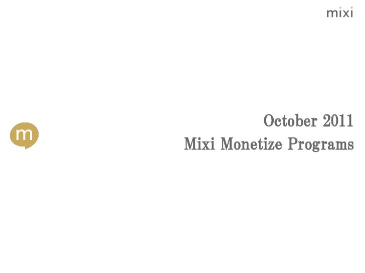 mixi Payment Program and mixi Ad Program