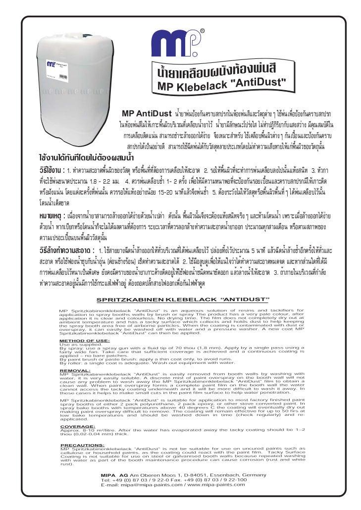 Mp wbs  klebelack (anti dust)