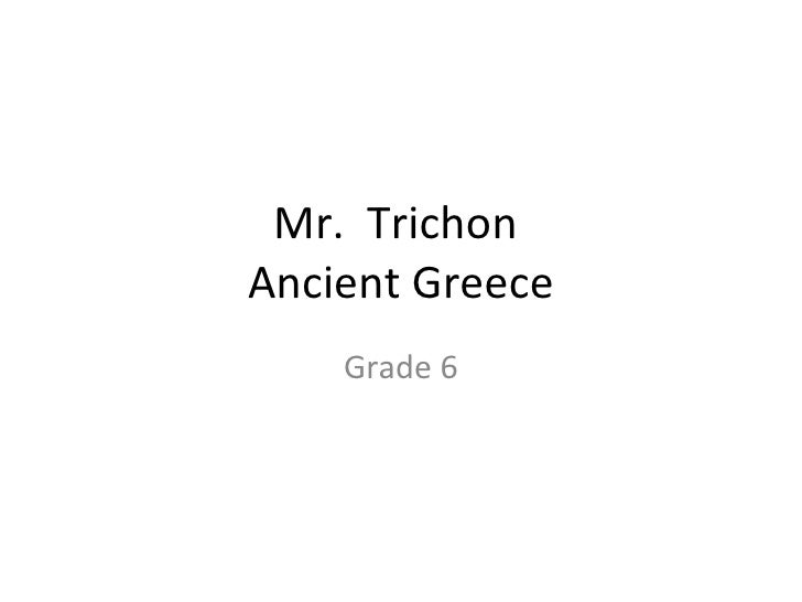 Mr. trichon ancient greence   5-10