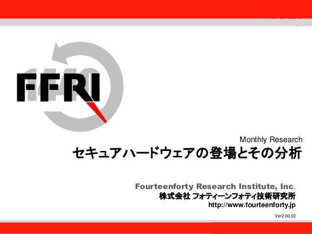 Fourteenforty Research Institute, Inc. 1 Fourteenforty Research Institute, Inc. Fourteenforty Research Institute, Inc. 株式会...