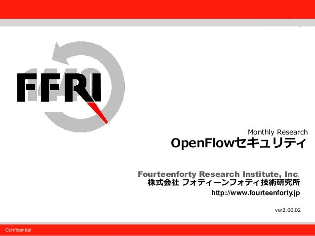 Mr201304 open flow_security_jpn
