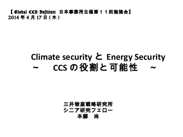 Climate security and energy security