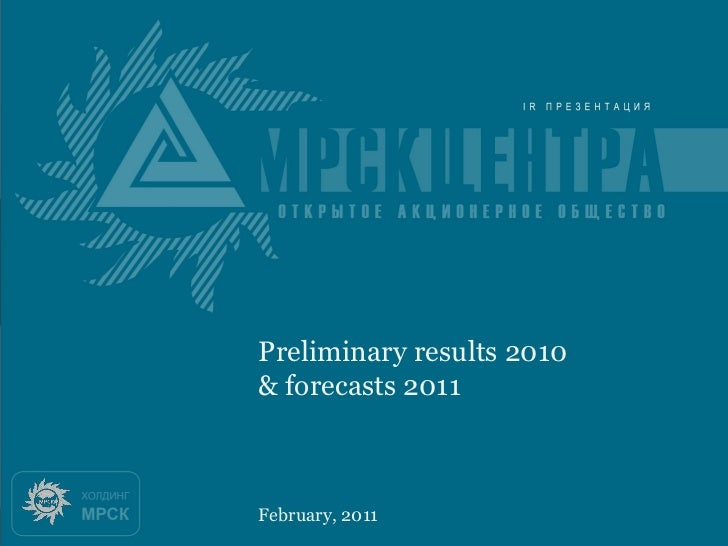 IDGC OF CENTER:RESULTS OF 9 MONTHS,FORECAST FOR 2010                       Preliminary results 2010                       ...