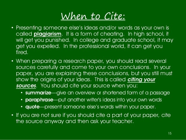 When to cite in a research paper