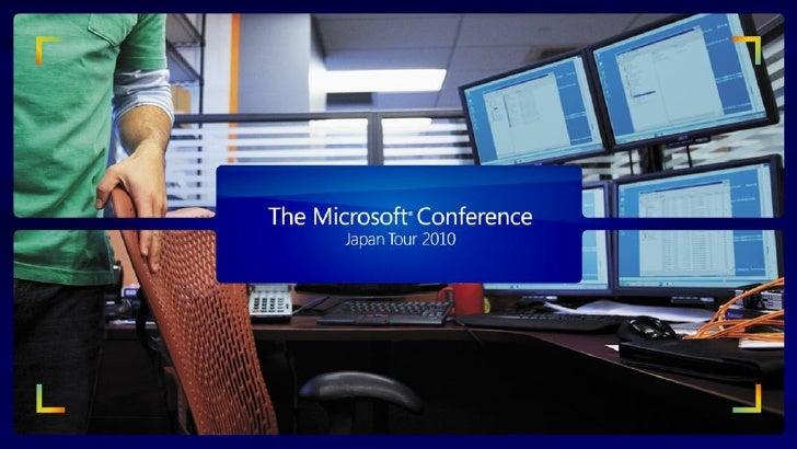 MSC 2010 T5-1 クラウド時代の最新アプリケーション プラットフォーム「Windows Azure」概要