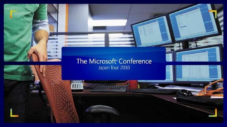MSC 2010 T5-7 事例とデモで徹底解説! マイクロソフトのクラウド CRM