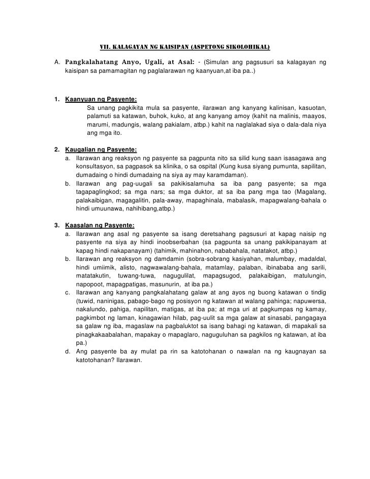 income statement layoutbasic resume template pdf 944 sample of a ...