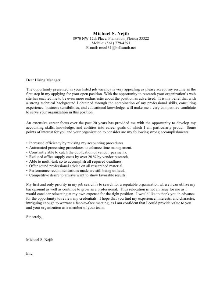job cover letter sample doc