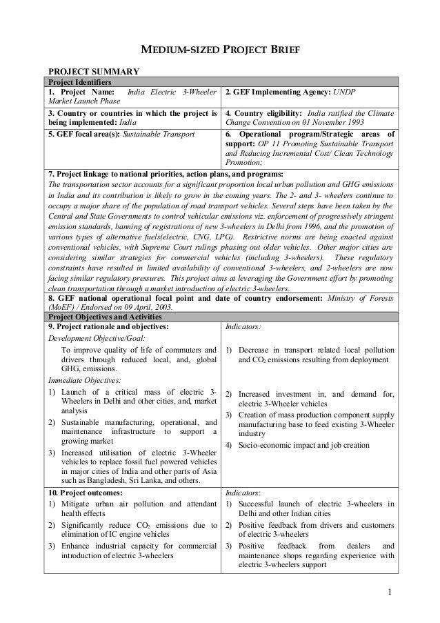 upload resume in cognizant resume upload in cognizant