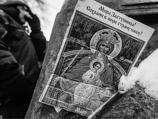 Photographer Mstyslav Chernov: Street Hrushevskoho, Kiev