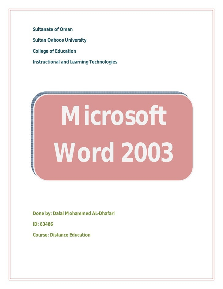 (Ms word2003)