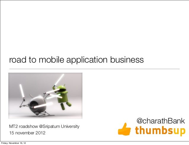 mobile application business - for MT2 at Sripatum