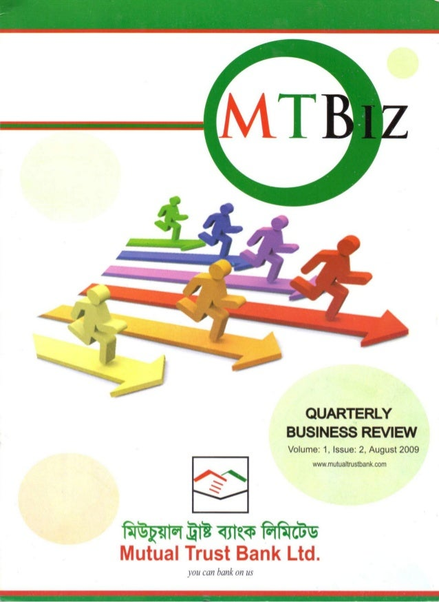 MTBiz August 2009