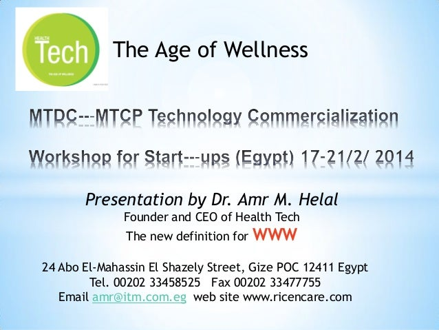 Mtdc -‐mtcp technology commercialization workshop for start-