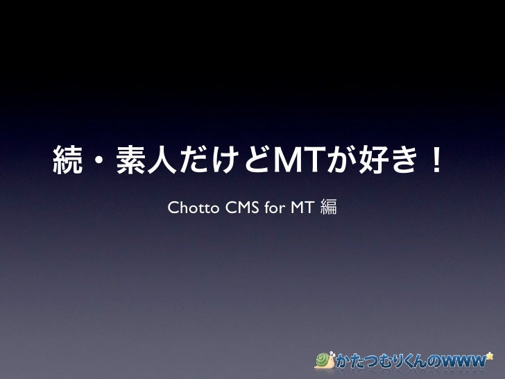 Chotto CMS for MT