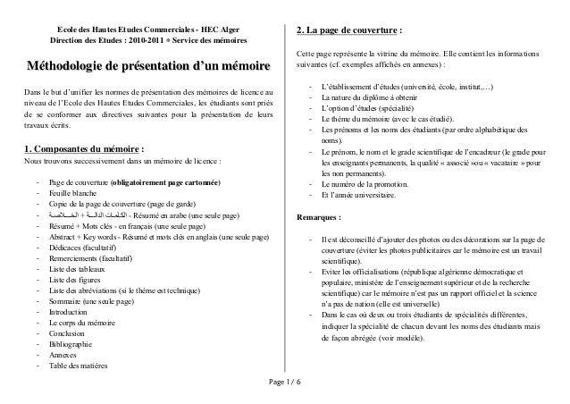 Ecole des Hautes Etudes Commerciales - HEC AlgerDirection des Etudes : 2010-2011  Service des mémoiresMMéétthhooddoolloog...