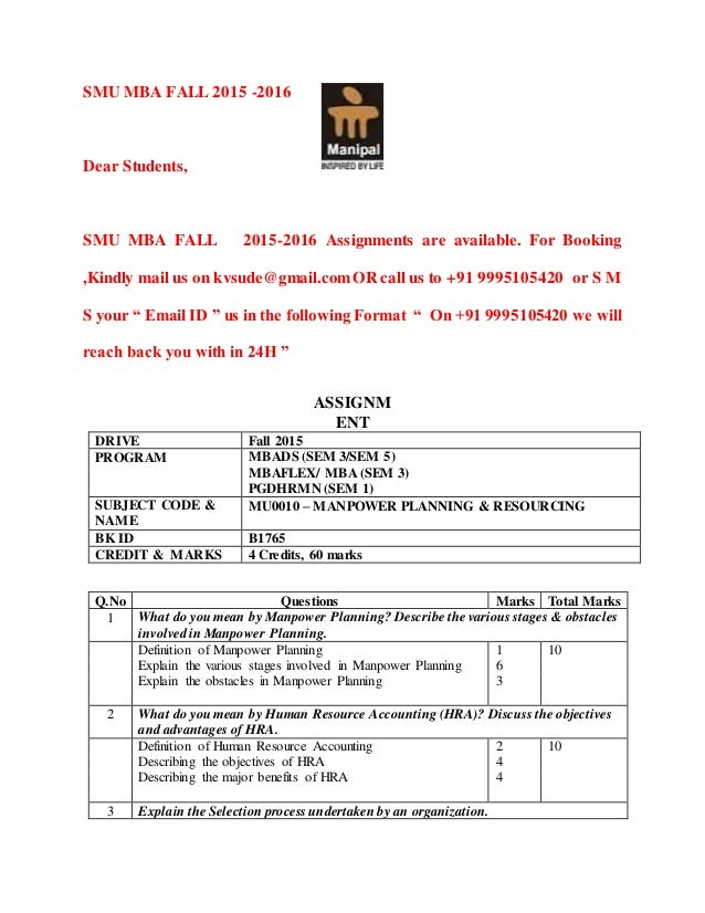 mb0042 smu Smu mba solved assignments: mb0048 - operations research notes, model question paper loading pages mb0041 (27) mb0042 (25) mb0048 objective question and answer operation research.