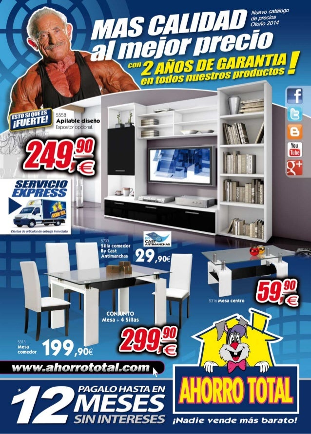 Ahorro total muebles oto o 2014 for Dormitorios ahorro total