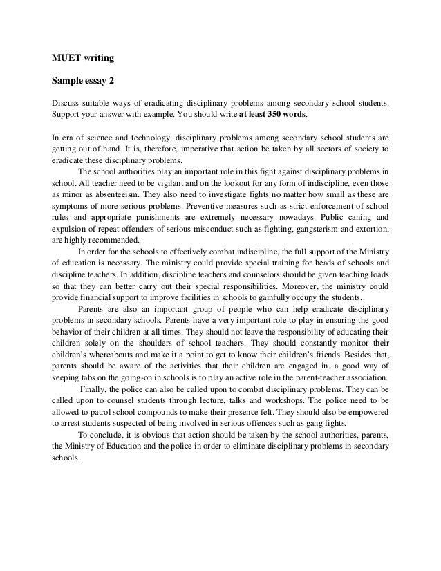 cohen mindblindness essay