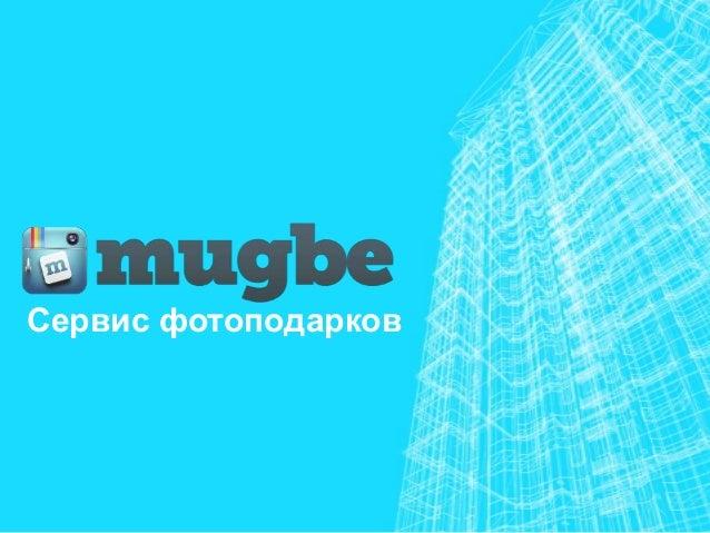 Mugbe