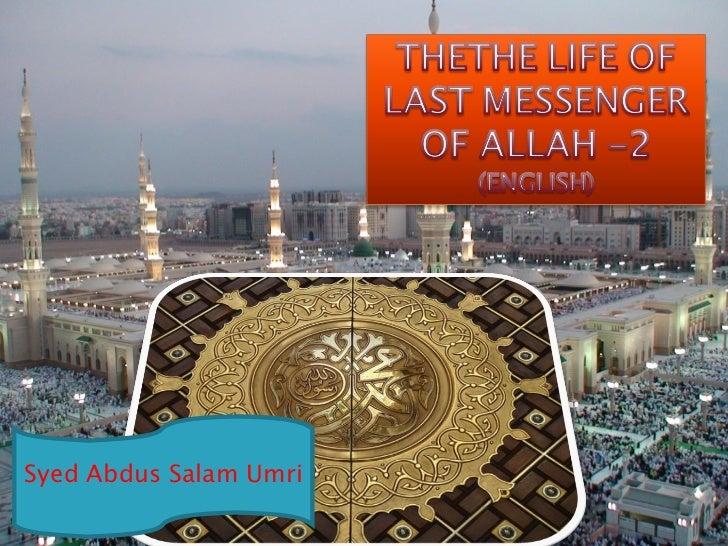 Syed Abdus Salam Umri