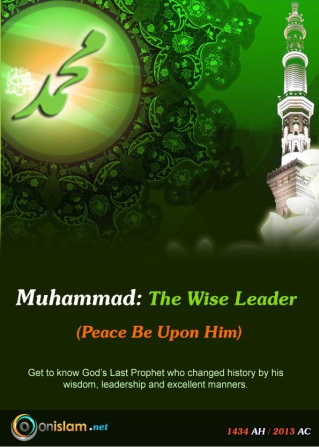 © OnIslam.net website 1434 AH / 2012 AC All rights reserved. No part of this publication may be reproduced, stored in a re...