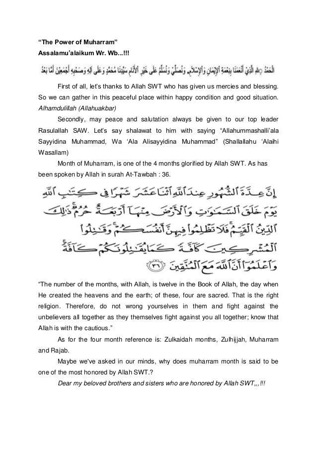 essay on namaz in english