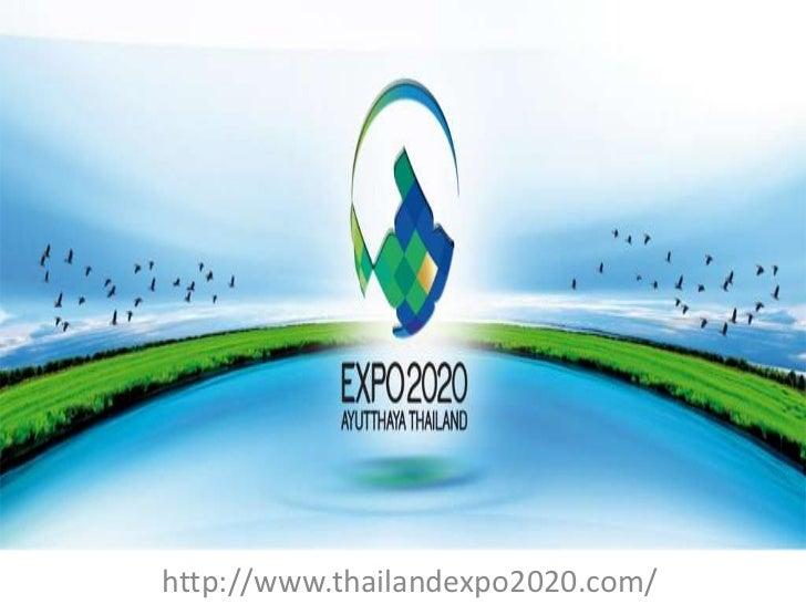 http://www.thailandexpo2020.com/