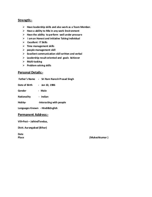 strength in resume restaurant accounting resume sales accountant