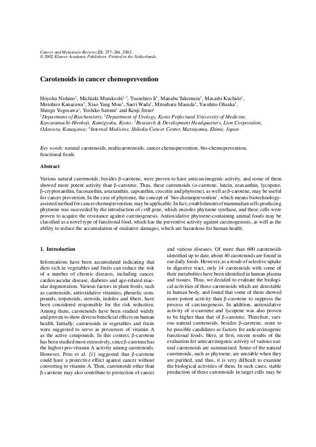 Multi carotenoids report