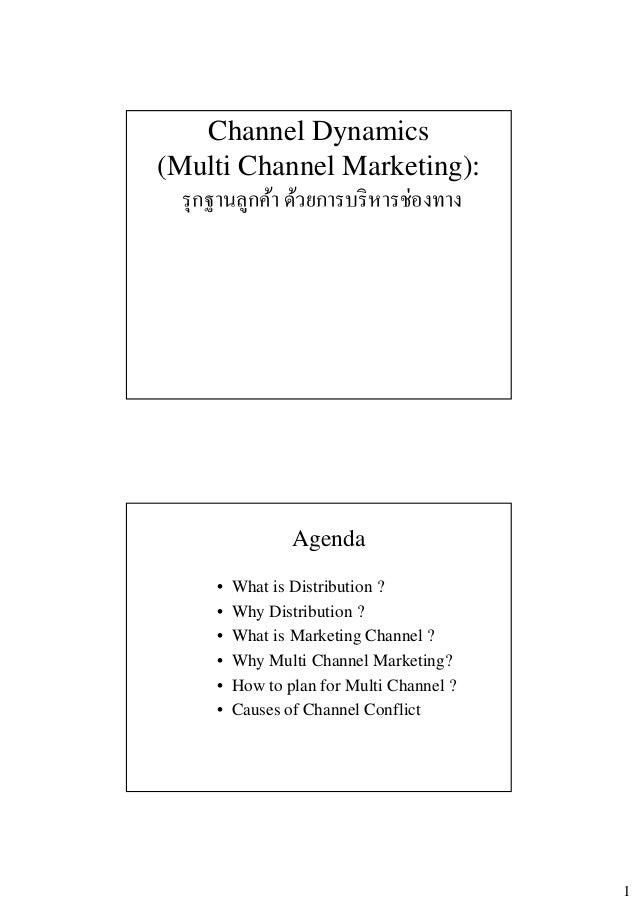 1 Channel Dynamics (Multi Channel Marketing): รกฐานลกค้า ด้วยการบริหารช่องทางรุกฐานลูกคา ดวยการบรหารชองทาง Agenda • What i...