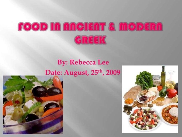 Multimedia.Greek.Food