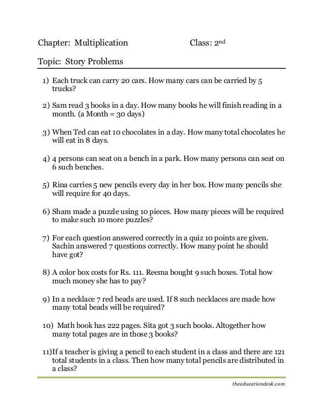 Worksheets For Class 3 English Ncert cbse 2nd standard maths – Class 3 Maths Worksheet