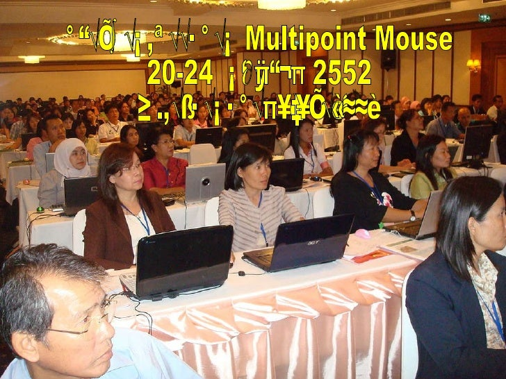 Multipoint 11