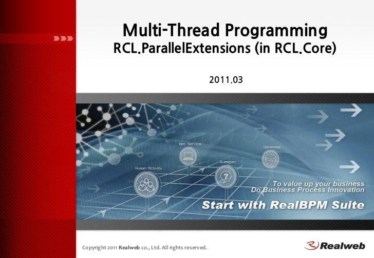 Multithread pattern 소개