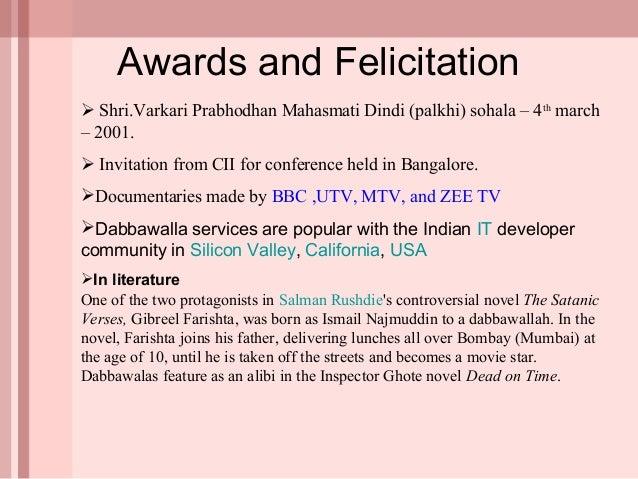 Conference Invitation as good invitation sample