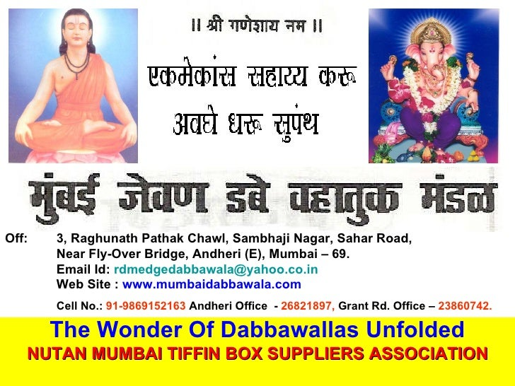 Cell No.:  91-9869152163  Andheri Office  -  26821897,  Grant Rd. Office –  23860742. Off:  3, Raghunath Pathak Chawl, Sam...